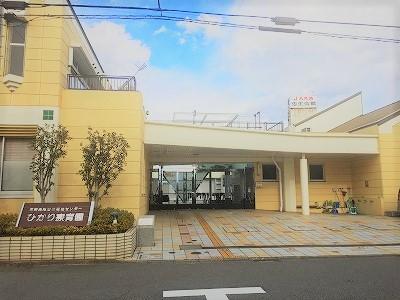 ひかり療育園.jpg