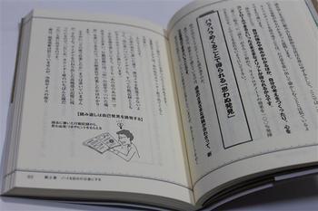 jinsei2.jpg