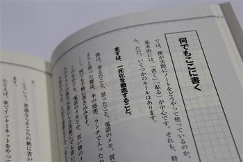 jyouhou2.jpg